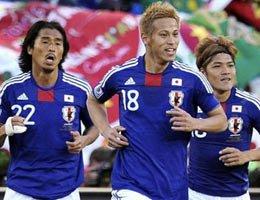 JAPONYA-KAMERUN 1-0 GOL!...