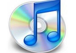 CEP TELEFONUNUZA MP3 İNDİREBİLECEKSİNİZ!