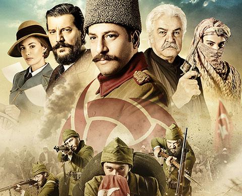 Mehmetçik Kut'ül Amare... KAHRAMANLIK DESTANI BAŞLIYOR!