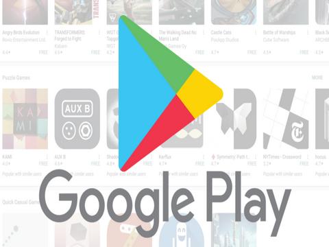 Google Play Store... ÖNEMLİ BİR GÜNCELLEME GELİYOR!..