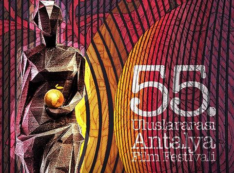 55.Uluslararası Antalya Film Festivali... YARIŞACAK FİLMLER AÇIKLANDI!