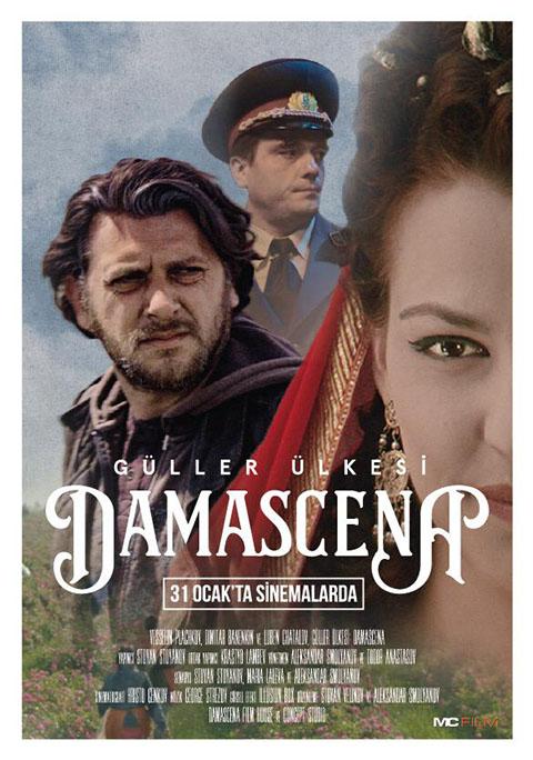 guller_ulkesi_bulgarfilmi.jpg