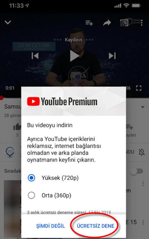 youtube_premium.jpg